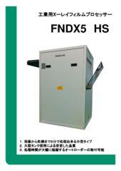 FNDX5HSリーフレット支店TEL有りのサムネイル