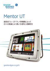 MentorUT-Low2.0のサムネイル