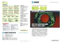 neo_gloのサムネイル