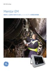 MentorEN_catalogueのサムネイル