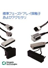 PA-Standaard_Probe-Lowのサムネイル