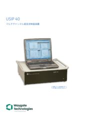 USIP40_Lowのサムネイル