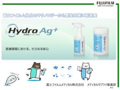 HydroAg+提案書のサムネイル